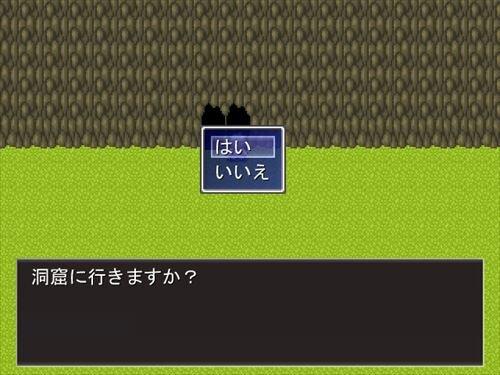 母を助ける為、人類を救う為 ~魔王制覇作戦!~ Game Screen Shot1