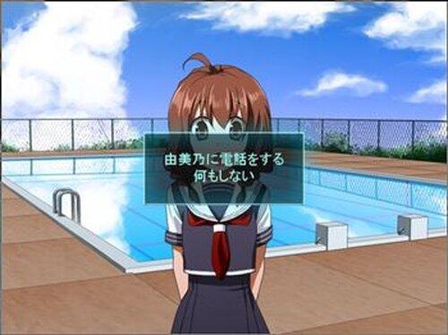 狐憑き学園 七不思議(リメイク版) Game Screen Shot4