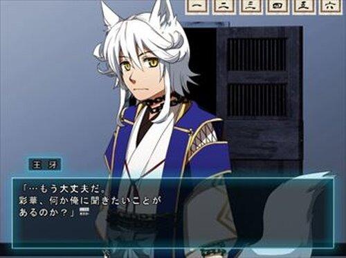 狐憑き学園 七不思議(リメイク版) Game Screen Shot5