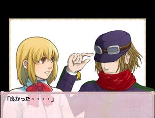 赤い糸[体験版] Game Screen Shot2