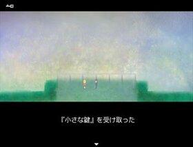 スクールエンド Game Screen Shot2