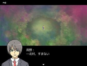 スクールエンド Game Screen Shot3