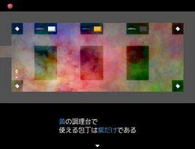 スクールエンド Game Screen Shot5