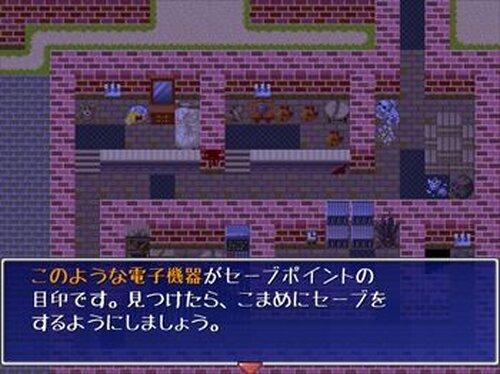 近未来物語 Game Screen Shot4