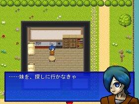 僕の妹 Game Screen Shot2