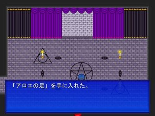 僕の妹 Game Screen Shot3