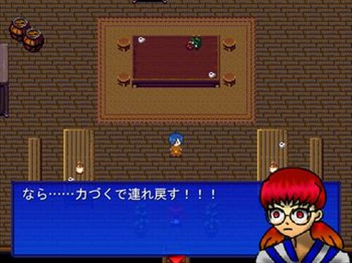 僕の妹 Game Screen Shot4