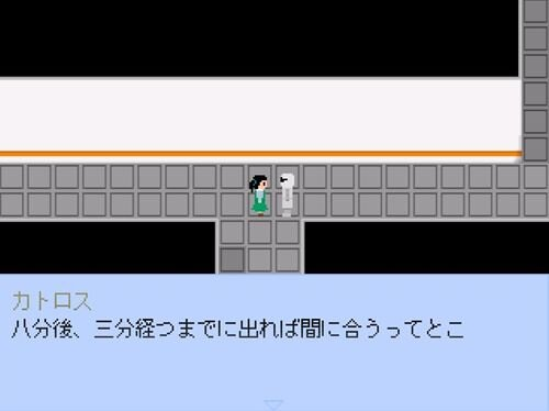 機械都市の迷子 Game Screen Shot1