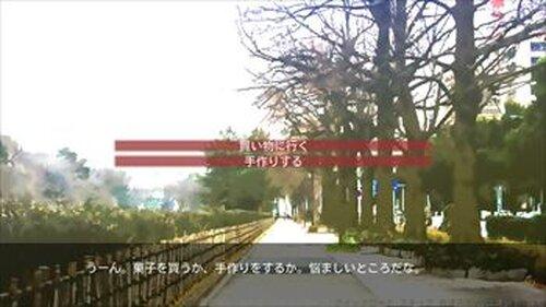 Mix Service~黒と白の恋祭~ Game Screen Shot3