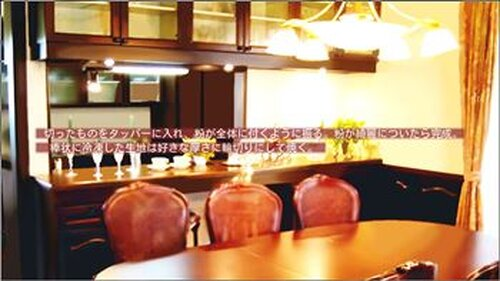 Mix Service~黒と白の恋祭~ Game Screen Shot5