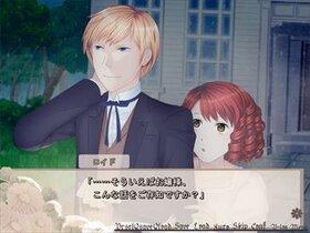 はしばみ色の瞳の中は Game Screen Shot3