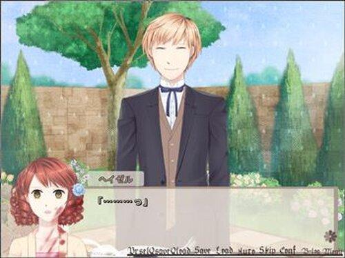 はしばみ色の瞳の中は Game Screen Shot4