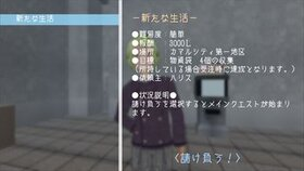 ディザーテッド Game Screen Shot3