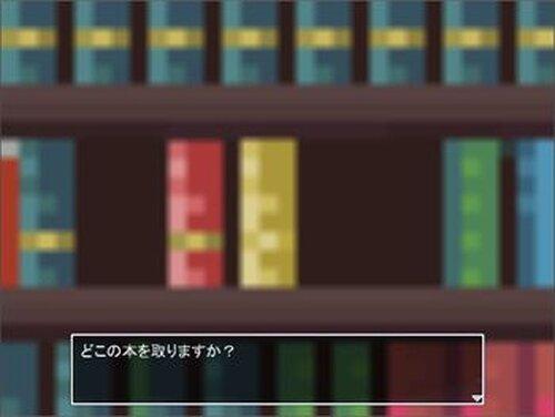 贋物の館 Game Screen Shot2