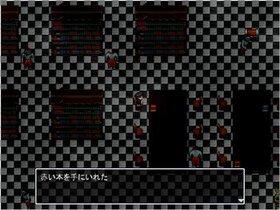 贋物の館 Game Screen Shot5