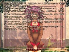 学園王カレン!! Game Screen Shot4