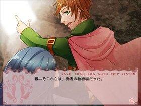 四月の勇者様 Game Screen Shot3
