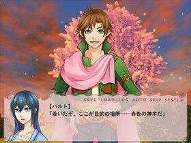 四月の勇者様 Game Screen Shot4