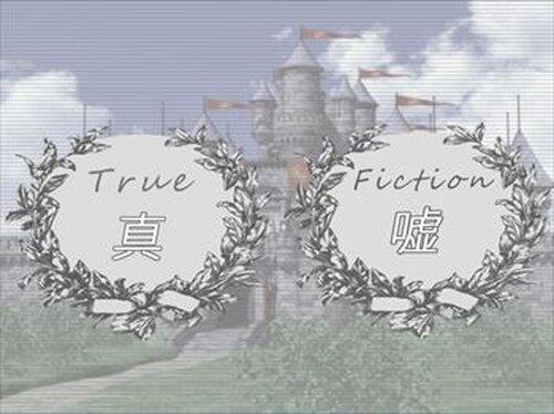 四月の勇者様 Game Screen Shot5