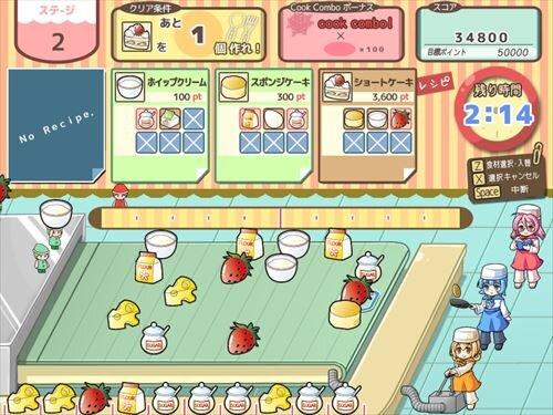 べるたす~お菓子作りのお勉強~ Game Screen Shot1