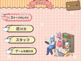 べるたす~お菓子作りのお勉強~ Game Screen Shot2