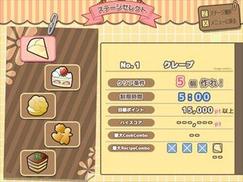 べるたす~お菓子作りのお勉強~ Game Screen Shot3