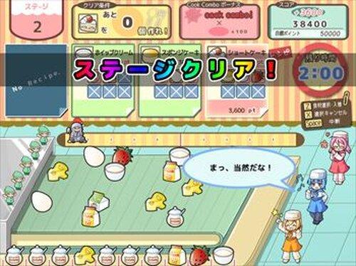 べるたす~お菓子作りのお勉強~ Game Screen Shot4
