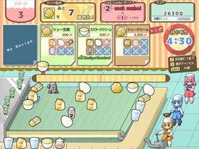 べるたす~お菓子作りのお勉強~ Game Screen Shot5