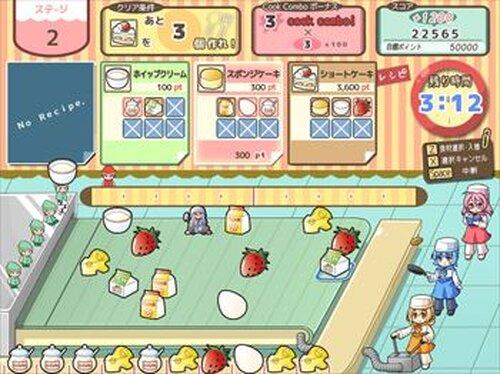 べるたす~お菓子作りのお勉強~ Game Screen Shots