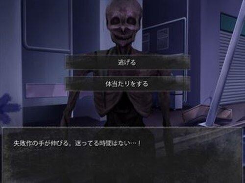 死線108~俺の視線の先にあるのは死線☆ってやかましいわ!~体験版 Game Screen Shot3