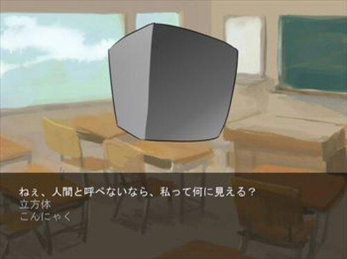 じんがいっ! Game Screen Shot3