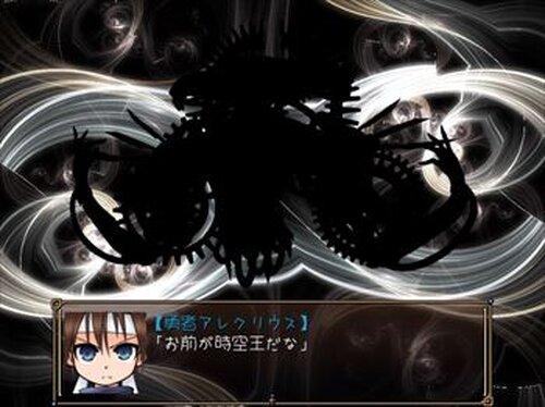 ばにてぃくらうん Game Screen Shot2