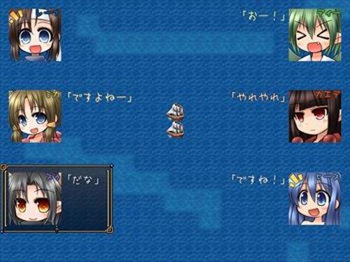 ばにてぃくらうん Game Screen Shot3