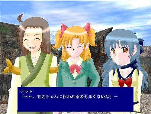エイプリル・ファンタジア Game Screen Shot1