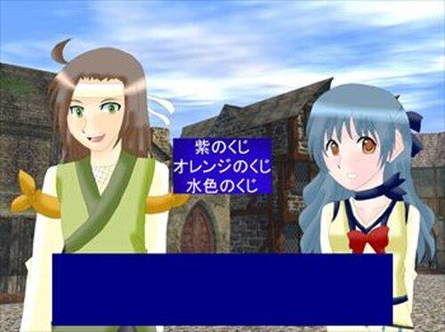 エイプリル・ファンタジア Game Screen Shot3