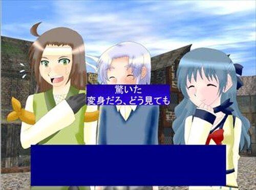 エイプリル・ファンタジア Game Screen Shot4