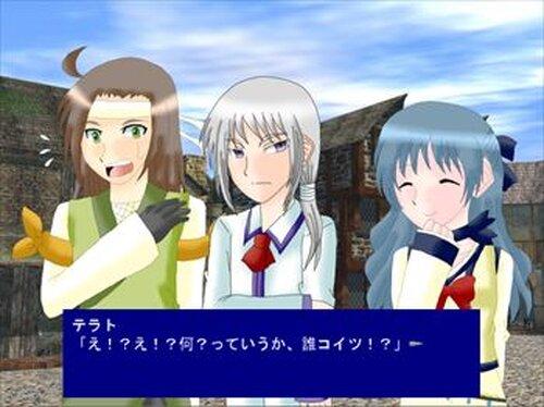 エイプリル・ファンタジア Game Screen Shot5