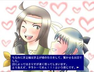 エイプリル・ファンタジア Screenshot