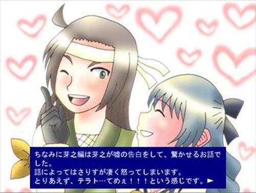 エイプリル・ファンタジア Game Screen Shots