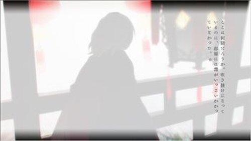 三色有形 Game Screen Shot2