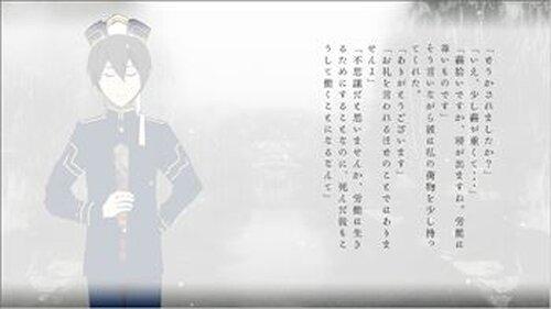 三色有形 Game Screen Shot3