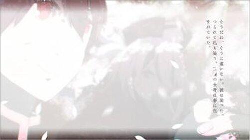 三色有形 Game Screen Shot5