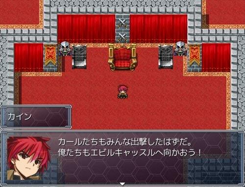 CLASSIC TRIP α ~時の壁の一枚向こう~(終編) Game Screen Shot