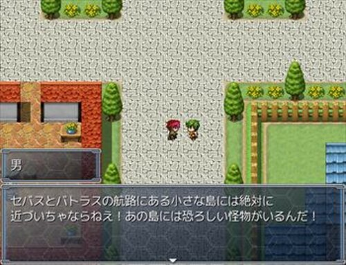 CLASSIC TRIP α ~時の壁の一枚向こう~(終編) Game Screen Shot2