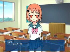 夢を見ていた Game Screen Shot4