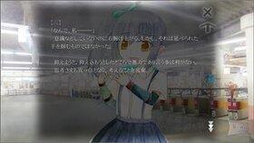 最終兵器艦これFLEET COLLECTION THE ULTIMATE WEAPON 体験版 Game Screen Shot2