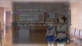最終兵器艦これFLEET COLLECTION THE ULTIMATE WEAPON 体験版 Game Screen Shot3
