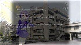 最終兵器艦これFLEET COLLECTION THE ULTIMATE WEAPON 体験版 Game Screen Shot5