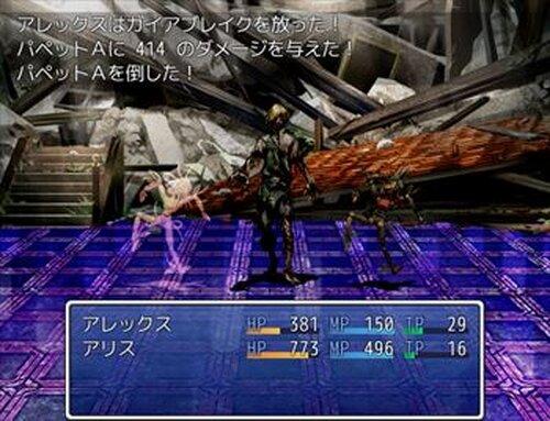 インスタントヒーロー!! Game Screen Shot5