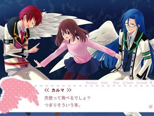 Reunion of Angel 日本語体験版 Game Screen Shot